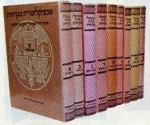 ENCYCLOPAEDIA BIBLICA - 9 Volumes