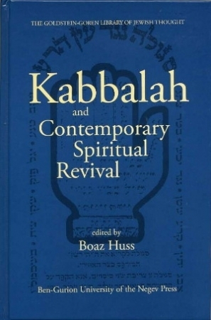 Kabbalah and Contemporary Spiritual Revival